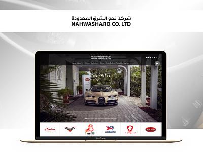 NAHWASHARQ   UI/UX Design karimstudio ux  ui webdesign ux uidesign luxurious saudiarabia automotive aljazeera nahwasharq weissman spyker koenigsegg bugatti pagani volvo mclaren design ui uiux design