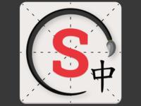 Skitter Chinese icon update