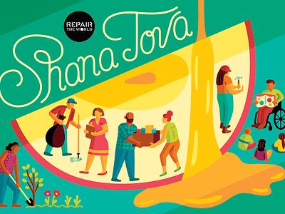 Shana Tova lettering rosh hashana shana tova volunteering judaism card vector illustration