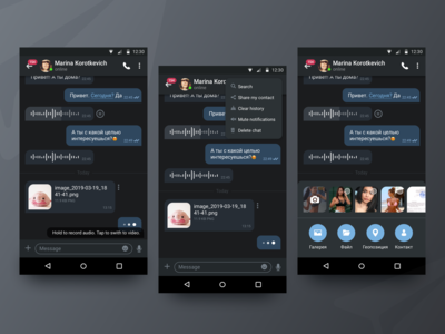 Telegram chat redesign for Android