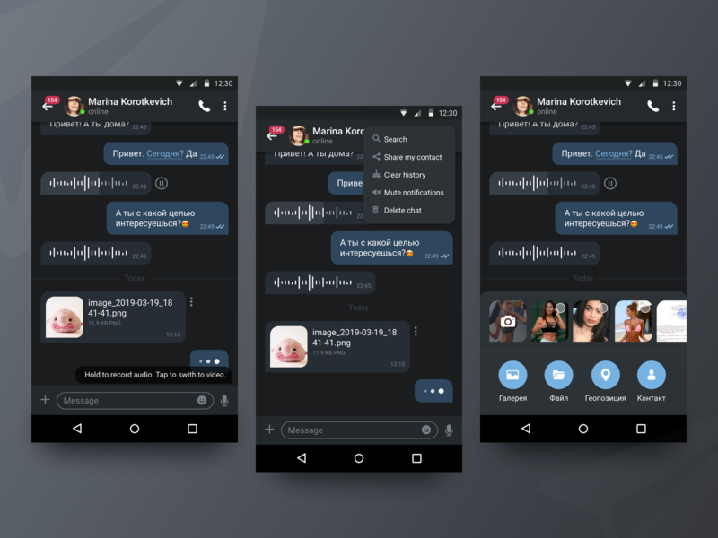 Telegram chat redesign for Android by Marina Korotkevich