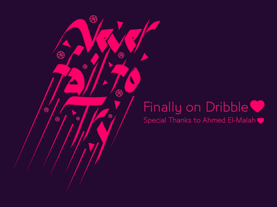 Never Fail to Try thank you first shot love firstshot typography thanks invite illustration dribbble