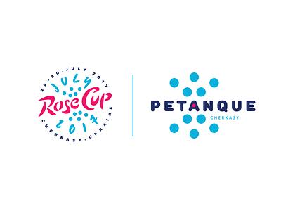 Petanque Tournament logodesign cherkasy petanque