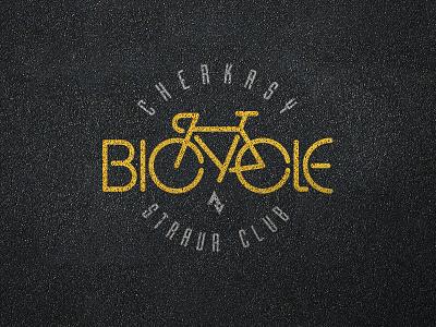 Bicycle Club Logo bicycle logodesign bicyclelogo