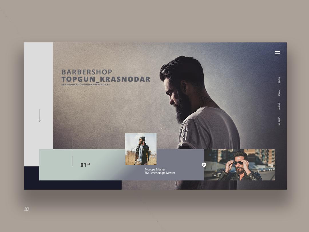 Landing Page for the company  Topgan Krasnodar website webdesign ux-ui design  front-end  back-end uidesign site landing page flotweb design