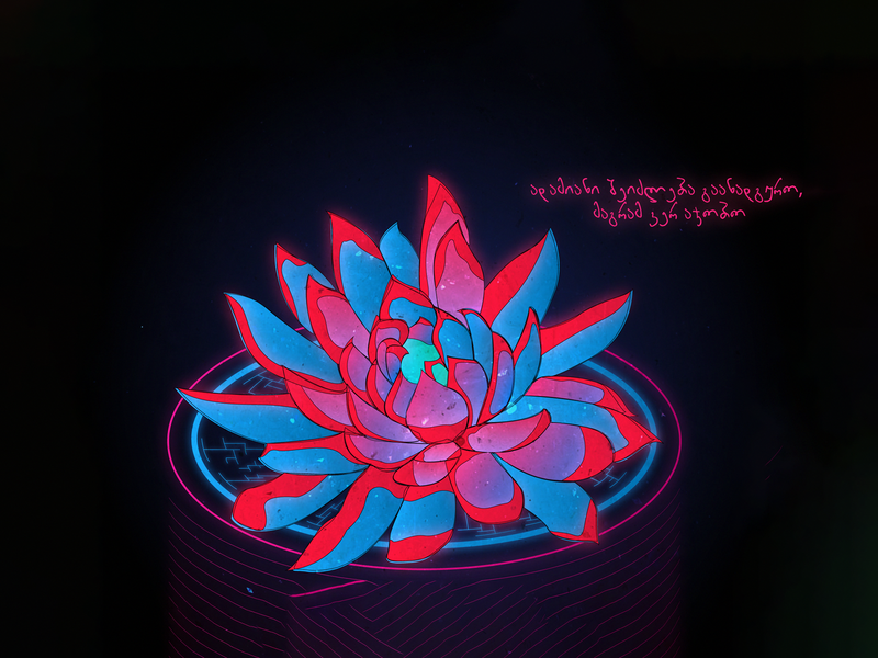 """""""A man can be destroyed but not defeated."""" gradients vector colorful illustration abstract colors flower illustration cyberpunk futuristic neon abstract flora flower succulent"""