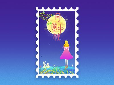 Mid-autumn Festival 2 illustration