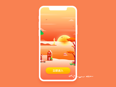 海边 ui illustration