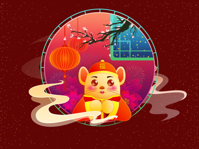 Happy Chinese Year illustration