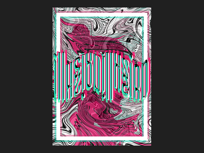 Illusion type poster posters warp cyan magenta glitch art illusion blank poster poster design poster