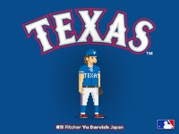 Major League Pixels - Yu Darvish