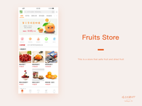 Fruits Store(顺昌生鲜)