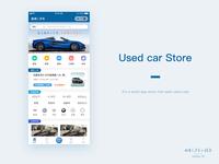 Used car Store(蔚蓝旧车)
