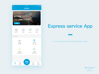 Express service APP(聚沙快递)