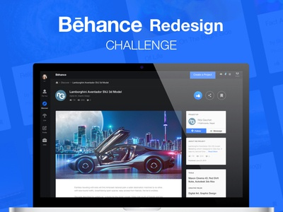 Uplabs Behance Redesign Challenge