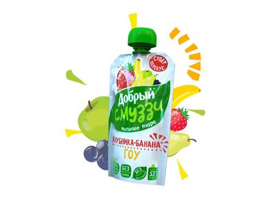 Dobry Smoothie web design juice animation landing site promo