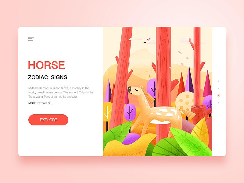 horse ui illustration design