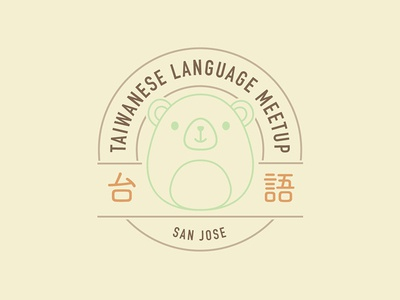 San Jose Taiwanese Language Meetup