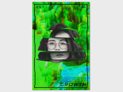 Growth glitch growing growth design graphic design
