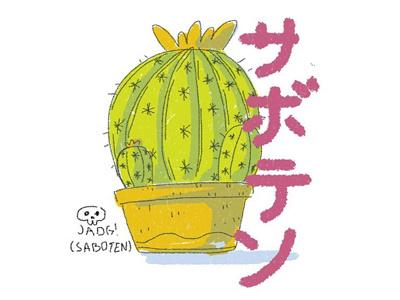 Saboten design naif art kids. editorial sketch comic illustration doodle