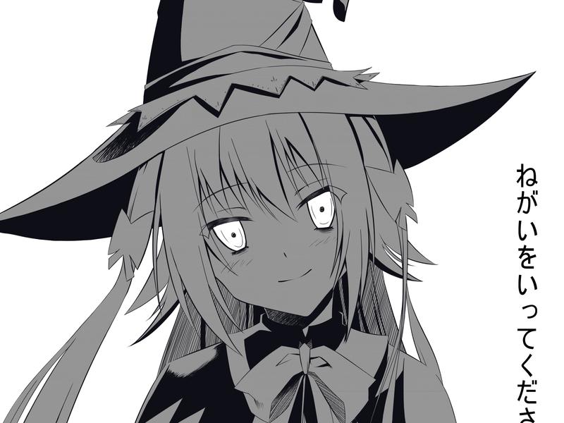 すぴぱら Alice the magical conductor alice