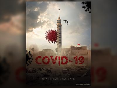 Covid-19 | Artwork advertise advertisement social media grahpic creative social media social media manipulation socialmedia creative design artwork advertising design