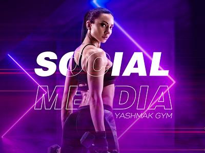 Social media | Yashmak Gym artwork advertisement advertise social media grahpic social media socialmedia creative social media creative design advertising design