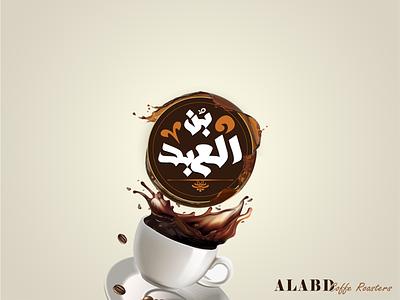 ALABD Coffee artwork vector flat logo illustration design branding