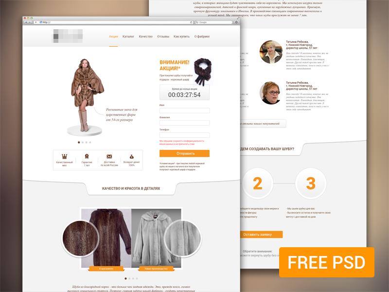 Furfur - Free PSD free free psd web design design landing page page home psd file throw landing freebie