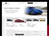 Alfa Romeo 24hrs Test Drive Page