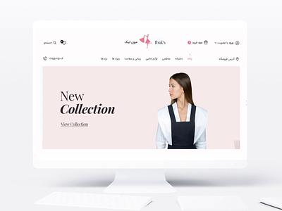 Ibak – Ecommerce Fashion Store ecommerce clothing fashion uxdesign principle landing interface uidesign ux
