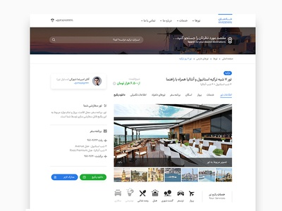 Tour Package Overview – Travel Agency interfacedesign gallery tour uidesign travel ux ui