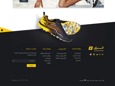 Sportswear Online Store – Footer Design footer uidesign running sneakers shoes sport ecommerce ux ui