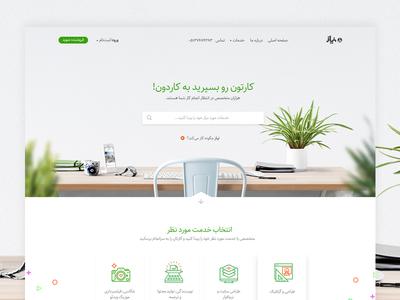 Freelancing Service Marketplace – WIP icongraphy interfaace uidesign green hero marketplace freelance ux ui