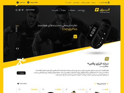 Sportswear Online Store – Header footer uidesign running sneakers watch sport ecommerce ux ui