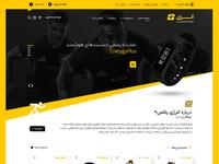 Sportswear Online Store – Header