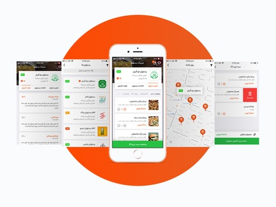 Food delivery application – Screens appdesign delivery restaurant food mockup iphone uidesign search ux ui
