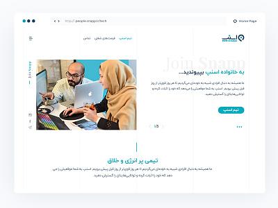 Snapp – Tech team careers uxdesign minimal browser onepage landingpage snapp uidesign ux ui