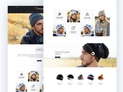 Confi Mode – Woolen hats & scarfs ui ux uidesign hat scarf clothes kneat