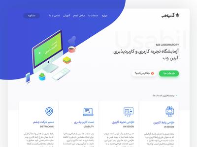UX Lab – Landing Page uidesign landingpage uxlab ux ui