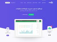 Chapiroos – Redesigning Homepage