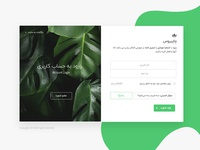User's Login Redesign – Chapiroos