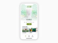 Daily UI 043 - Drink Menu