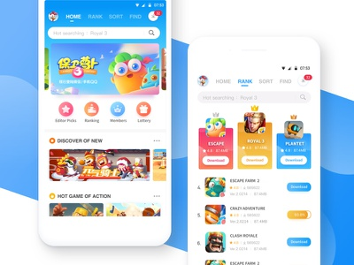 Game Center APP for Downloads bule center game downloads