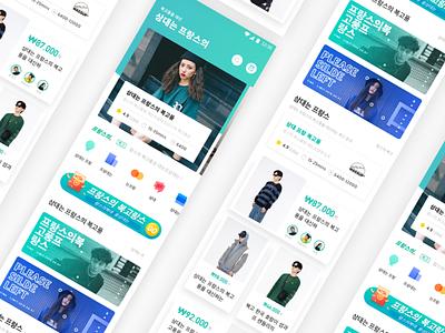 E-commerce Page-Work Project app e-commerce