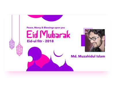 Eid Mubarak Shot player firstshot 2018 eidulfitr eidmubarak eid
