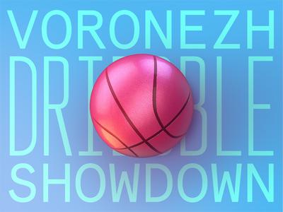 Voronezh Dribbble Showdown vrn-dribbble-sd type typogrphy design illustration blue pink ball icon dribbble
