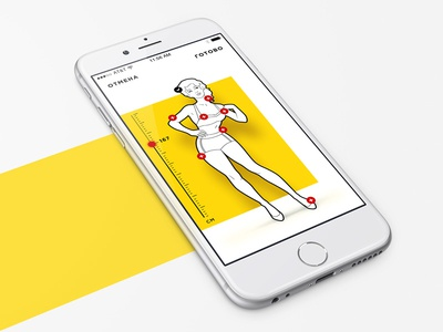 Sizergirl vrn-dribbble-sd ux user interface ui design ui interface clear application app