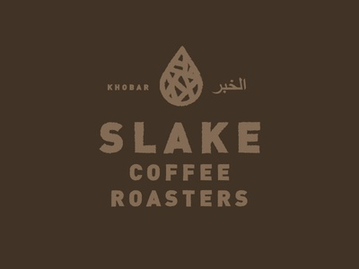 Slake Coffee Roasters coffee coffee logo slake saudi arabia khobar roast brown drip drop