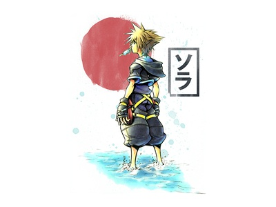 Kingdom Hearts - Sunset